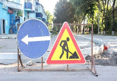 Улица Менделеева в Каменском ждала капремонта 50 лет Днепродзержинск