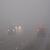 Сегодня в Каменском туман