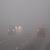 В Каменском туман