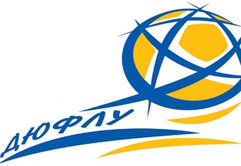 В премьерной игре ДЮФЛУ команда «Сталь» U-17 Каменского победила Днепродзержинск