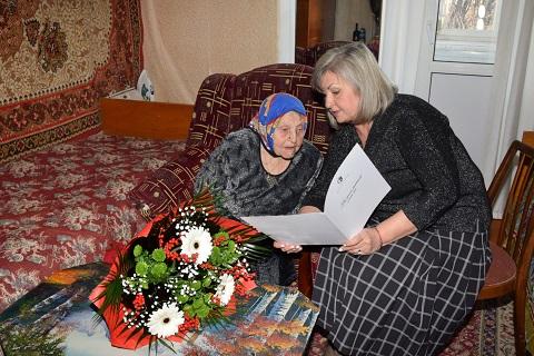 В Каменском еще один долгожитель отметил столетний юбилей Днепродзержинск