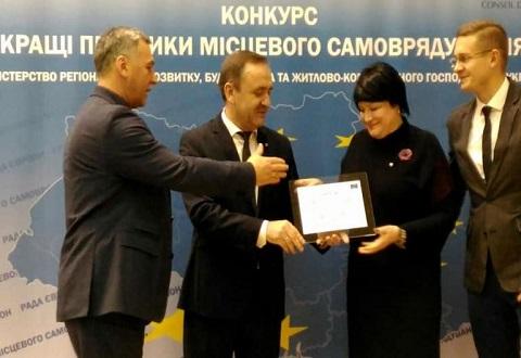 На Всеукраинском конкурсе «Мобильный офис» г. Каменское признан лучшим Днепродзержинск