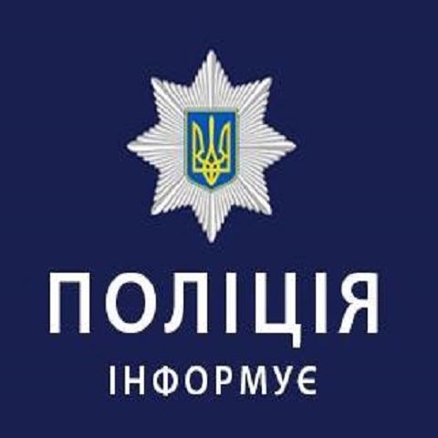 В Петриковке полиция задержала жителя г. Каменское  Днепродзержинск