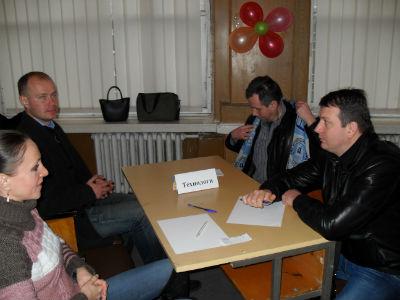 Готовимся к финалу конкурса «Даешь молодежь» Днепродзержинск