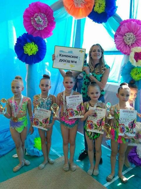 Представительницы художественной гимнастики г. Каменское с успехом выступили на двух турнирах Днепродзержинск
