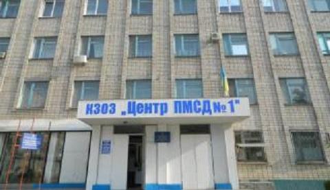 Медицинские учреждения г. Каменское  получили новое оборудование Днепродзержинск