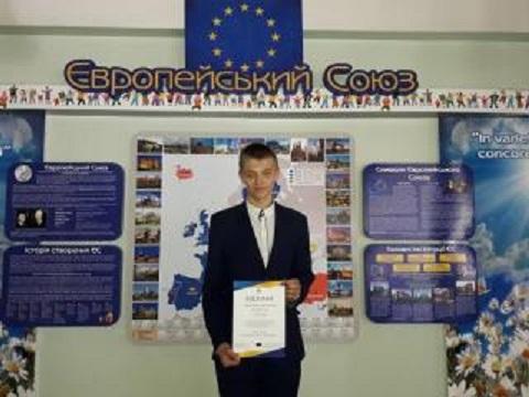Представительство ЕС в Украине наградило ученика СОШ № 21 г. Каменское  Днепродзержинск