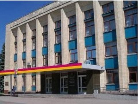 Исполком горсовета г. Каменское провел заседание Днепродзержинск