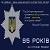 В Каменском поздравили участковых сотрудников полиции