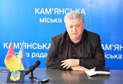 В Каменском планируют реконструировать роддом Днепродзержинск