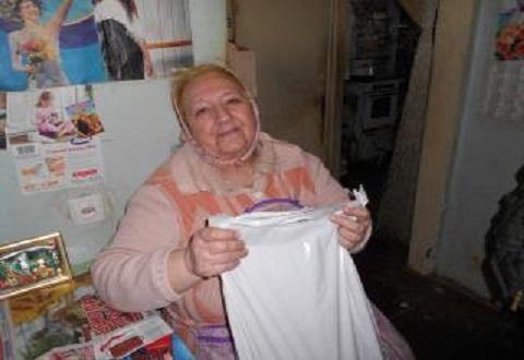 Юбилейные поздравления получили немобильные жители Каменского Днепродзержинск