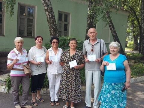 Студенты из «Университета  третьего возраста» г. Каменское  получили сертификаты Днепродзержинск
