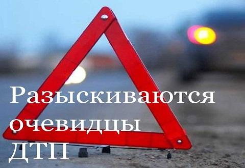 В Каменском мотоциклист совершил наезд на девочку-пешехода Днепродзержинск