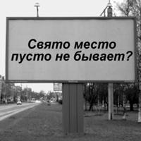 Суд запретил коммунальным предприятиям зарабатывать на рекламе Днепродзержинск