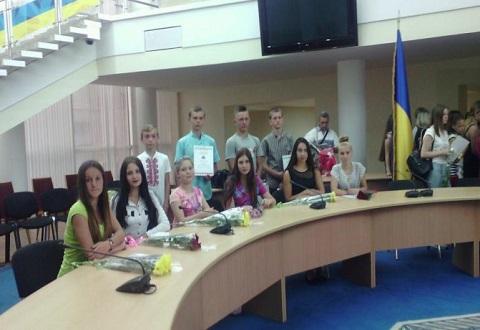 Каменские дети были отмечены областными стипендиями Днепродзержинск