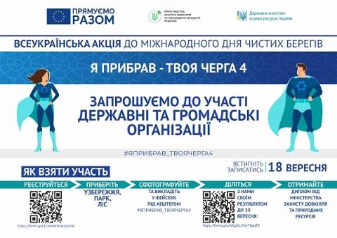 Фото: mepr.gov.ua Днепродзержинск