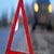 ДТП на дорогах Каменского: статистика прошедшей недели