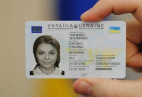 Каменчане смогут оформить биометрический паспорт в ЦПАУ Днепродзержинск