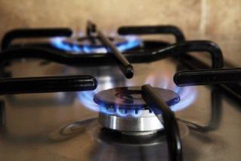 С понедельника в Романково г. Каменское начнут отключать газ Днепродзержинск