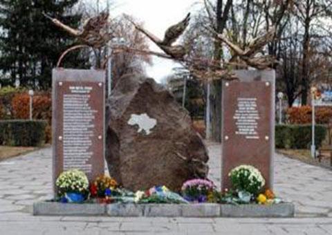 Каменское проведет масштабное мероприятие ко Дню украинского добровольца Днепродзержинск