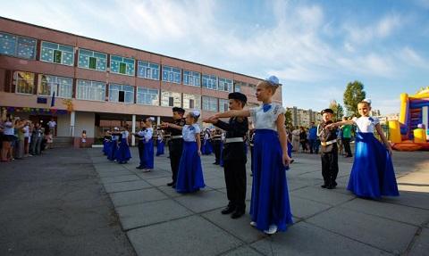 Юбилейный День знаний прошел в школе № 30 г. Каменское  Днепродзержинск