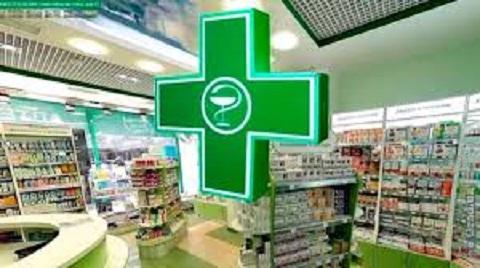 В Каменском начали работу 2 пункта «Городская аптека» Днепродзержинск