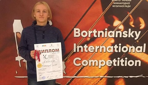 Каменской студент стал призером на международном конкурсе инструментальной музыки Днепродзержинск