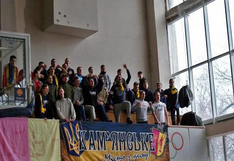 Турнир по баскетболу провели в Каменском Днепродзержинск
