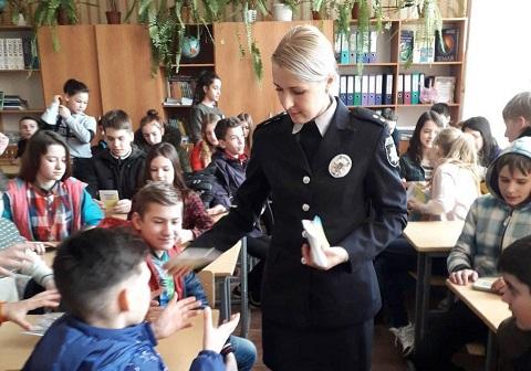 Сотрудники полиции провели профилактические встречи со школьниками Каменского Днепродзержинск