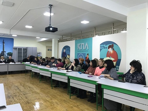 Для жителей Каменского открыли Центр профессиональной карьеры Днепродзержинск