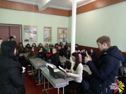 В учебных заведениях г. Каменское презентовали Бюджет участия Днепродзержинск