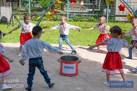 День защиты детей праздновали в детском саду «Сказка» г. Каменское Днепродзержинск