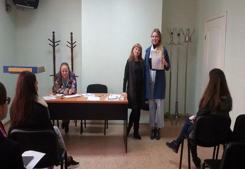 Молодежный совет г. Каменское провел первое заседание в учебном году Днепродзержинск