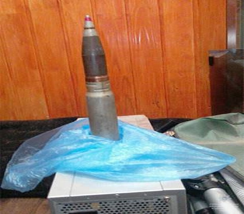 У жителя Каменского изъяли боеприпасы и наркотики Днепродзержинск