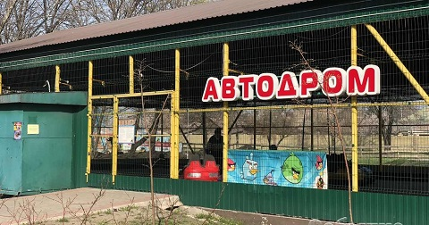 В ЦПКО города Каменское на аттракционах проводят техосмотр Днепродзержинск