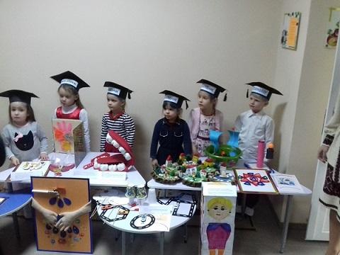 В Каменском воспитателей детских садов собрали на семинар Днепродзержинск