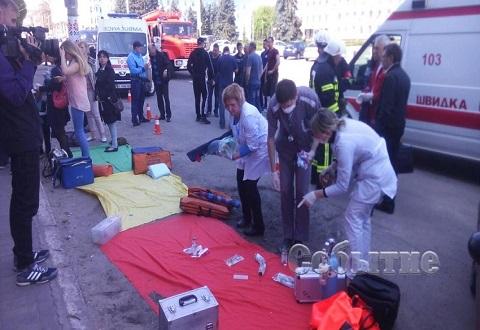 Спасатели Каменского провели учения в центре г. Каменское  Днепродзержинск