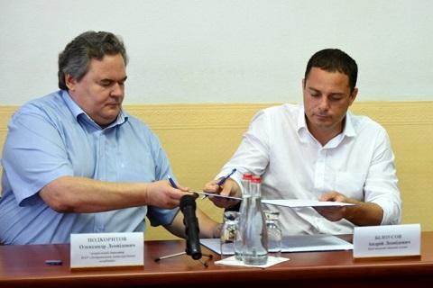 В Каменском подписали Меморандум о сотрудничестве по вопросам экологии  Днепродзержинск