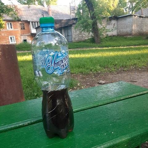 В Южном районе г. Каменское у мужчины изъяли наркотическое средство Днепродзержинск