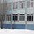 Спасатели Каменского ликвидировали пожар в СОШ № 42