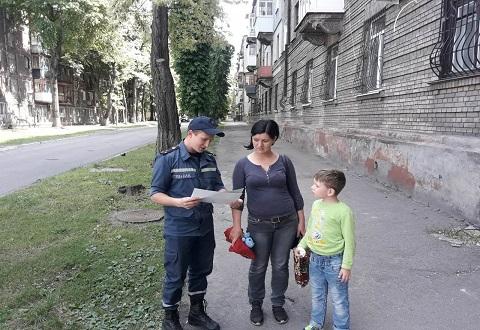 На территории г. Каменское инспекторы ГПСЧ № 9 провели профилактическую работу Днепродзержинск