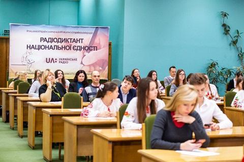 Каменчан поздравили с Днем украинской письменности и языка Днепродзержинск