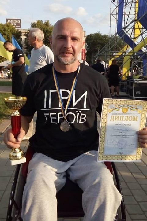 Каменский многоборец стал призером на Всеукраинских соревнованиях Днепродзержинск