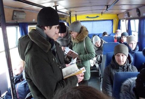 В Каменском отметили Международный день поэзии Днепродзержинск