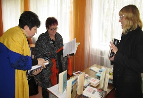 Преподавателям Каменского предложили презентацию новых книг Днепродзержинск
