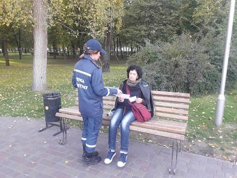 Спасатели Каменского предупреждают горожан об опасности возникновения пожаров  Днепродзержинск
