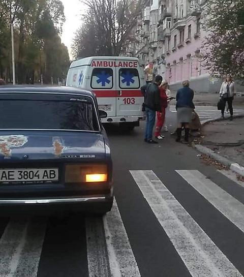 фото: forum.dnepro.net Днепродзержинск