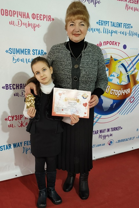 На международном фестивале юные исполнители г. Каменское получили награды Днепродзержинск