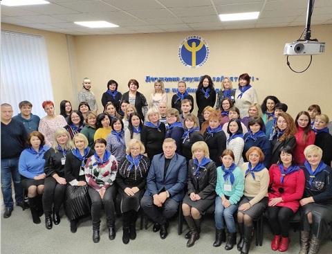 Каменской городской центр занятости наградили Днепродзержинск