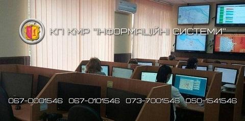 В Каменском за сутки отработали 74 заявки граждан Днепродзержинск